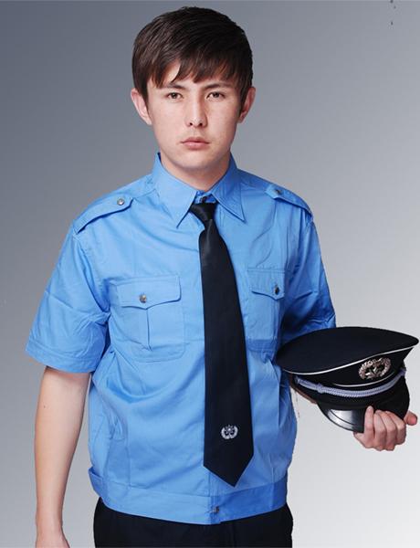 An Ninh - Bảo Vệ 03