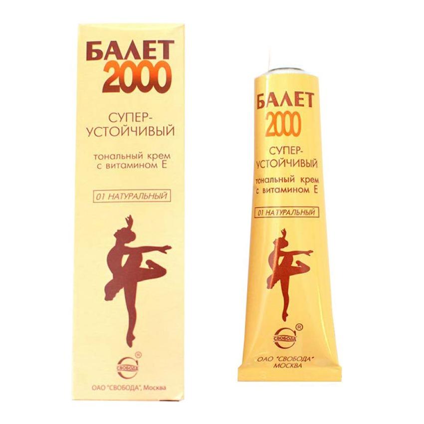 Kem nền Ballet 2000 kết hợp dưỡng da